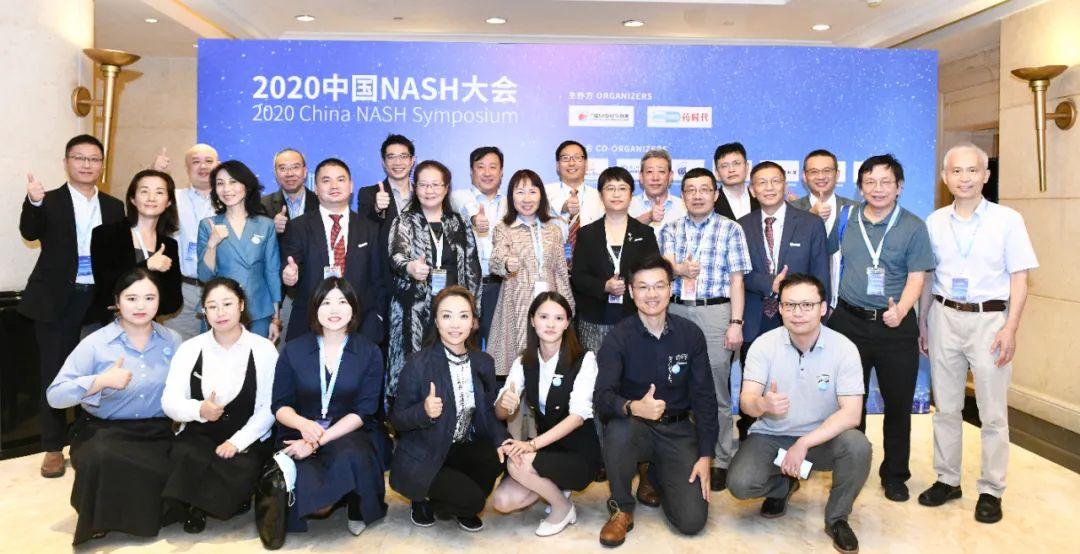 小视频 | 成森平博士邀您欢聚张江,共同走近MED 3D打印技术