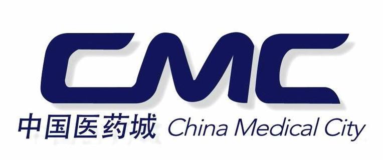 制药集结号吹响!500位中国CMC精英齐聚药谷张江!