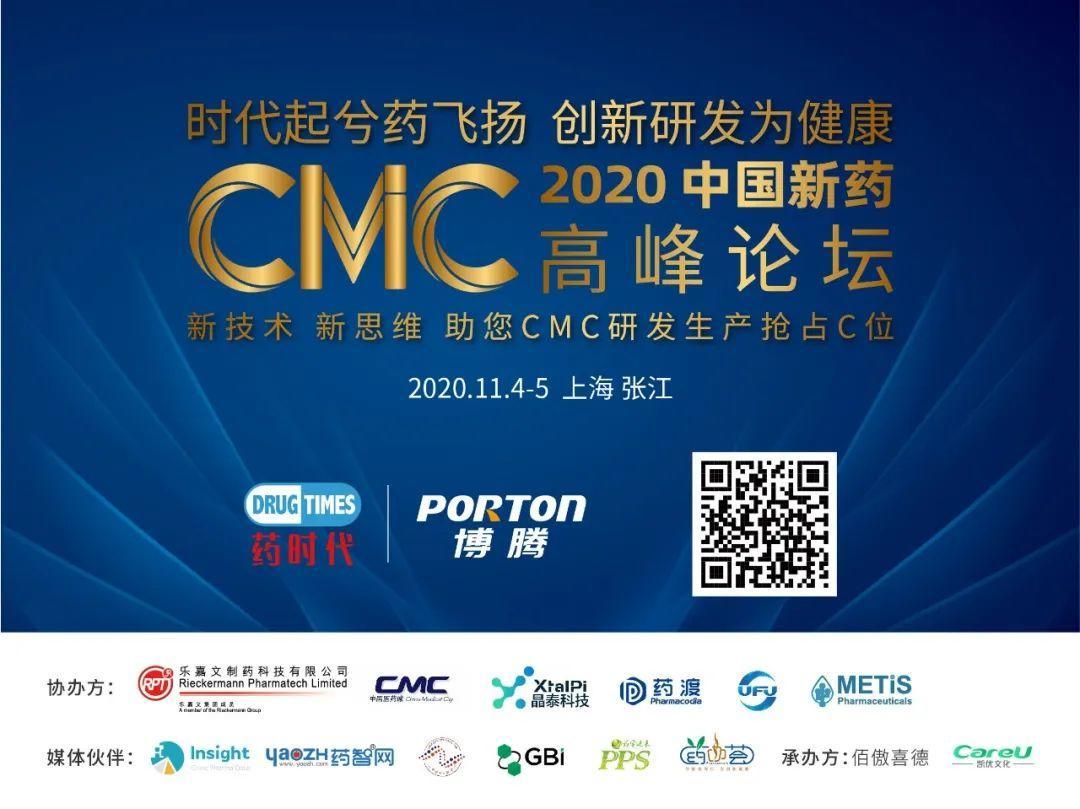 泰州中国医药城两个重磅品种获批上市