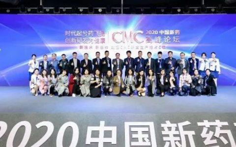 PPT分享 | CMC高峰论坛演讲资料您收藏了吗?