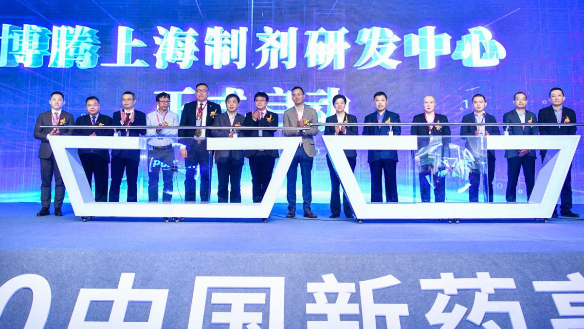 现场直击 | 硬核干货、精美礼品全都有!2020中国新药CMC高峰论坛盛大开幕!