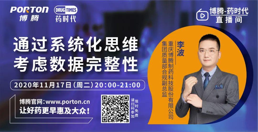 牛俊奇教授:丙型肝炎筛查的经济学分析及策略