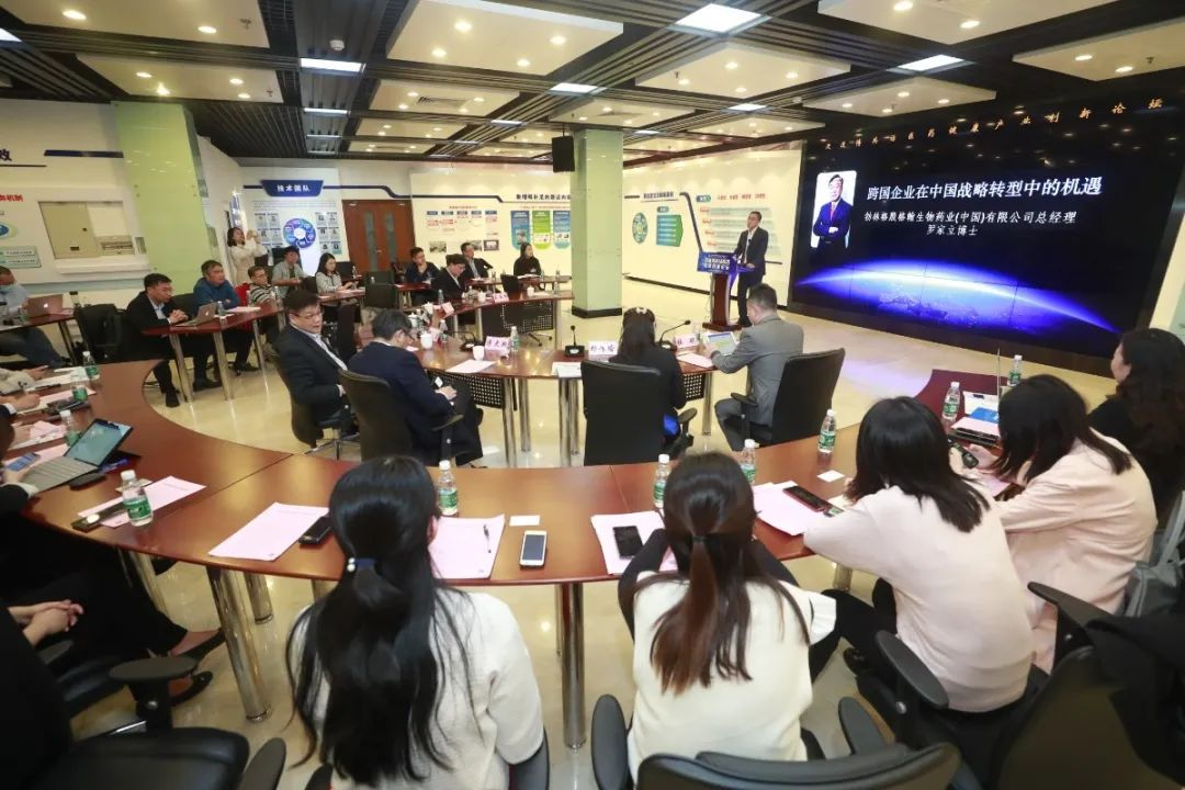 喜迎进博会!罗家立、陈力博士等专家畅谈创新与转型