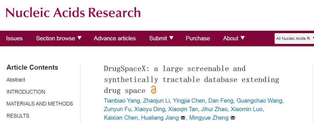 蒋华良/郑明月团队发布成药性拓展空间数据库 (DrugSpaceX)