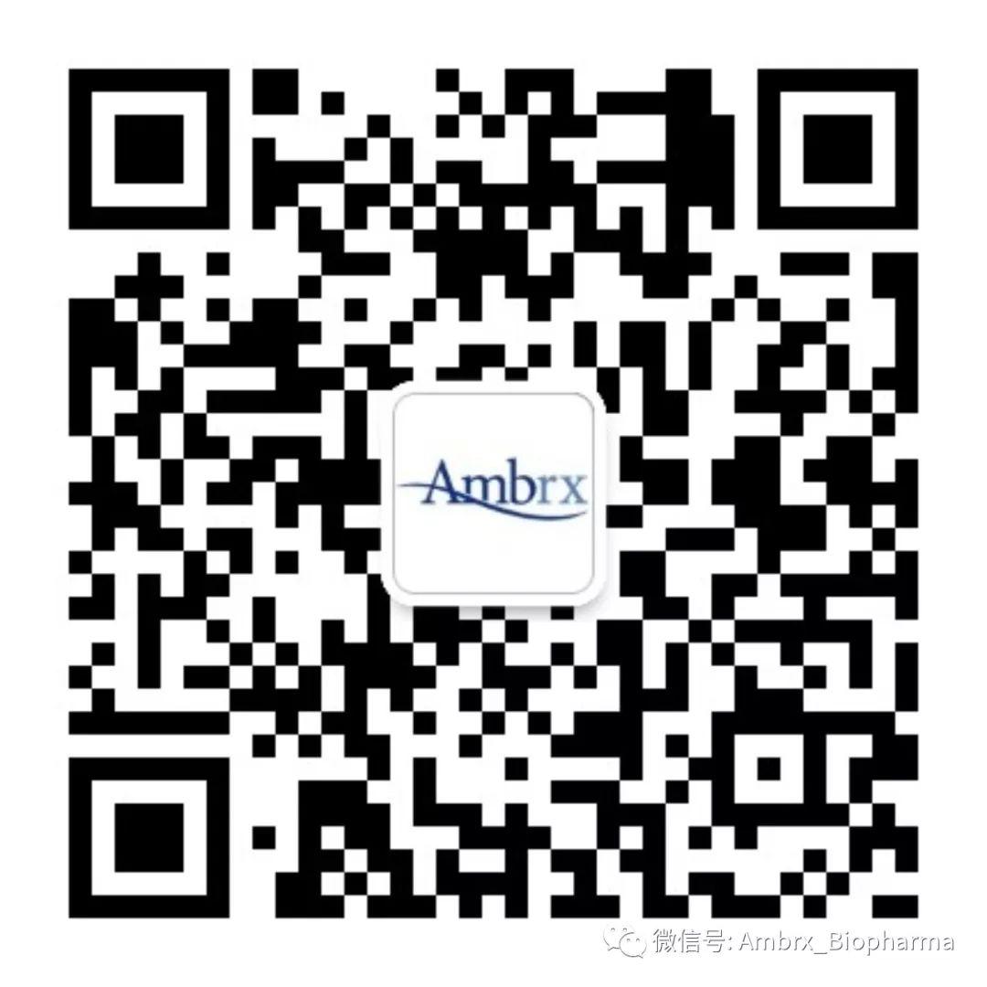 安博生物(Ambrx)完成2亿美元的Crossover轮融资