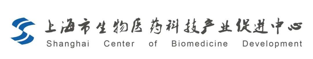 进博之声:罗家立、陈力博士等行业领袖畅谈创新驱动医药行业共融发展