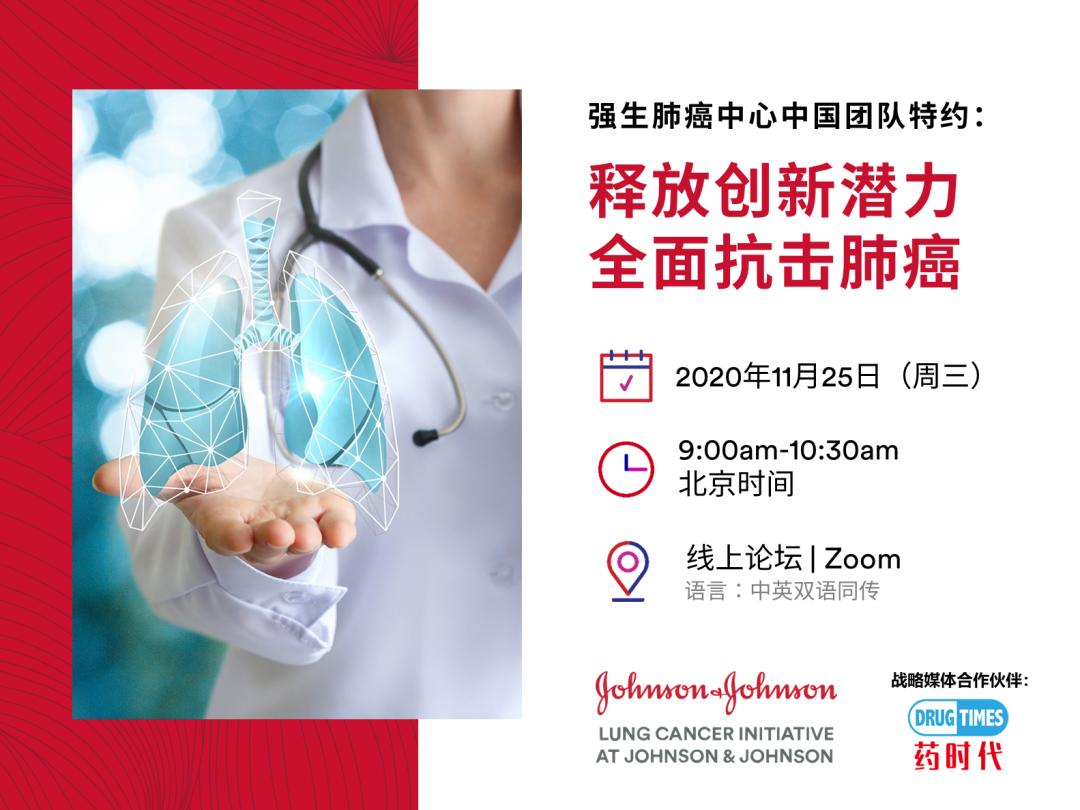 瑞创生物研发的国内第一款异体免疫细胞治疗产品RC1012注射液临床试验获中国国家药监局默示许可