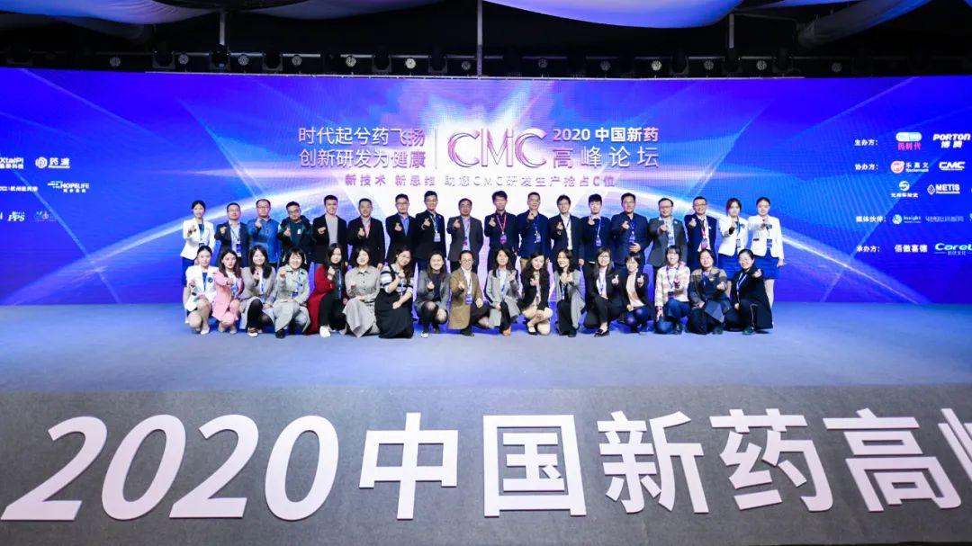 中国大陆首个!歌礼NASH Ⅱ期临床试验完成患者入组