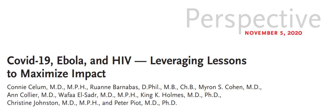 NEJM:埃博拉、艾滋病大流行,带给新冠疫情的经验和教训