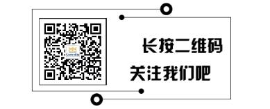 中美冠科生物医药研讨会:新技术、新平台引领肿瘤药物研发新突破—北京站