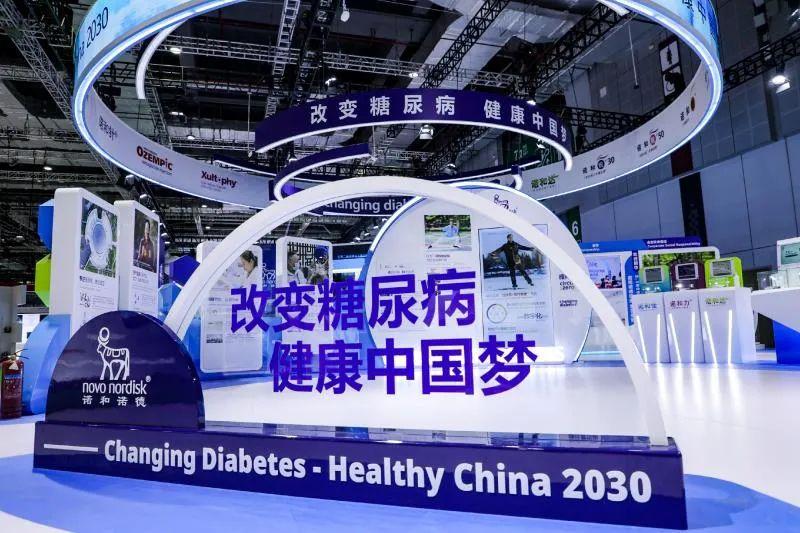 """""""中国同创""""2.0计划,助力中国跻身全球医药创新第一梯队"""