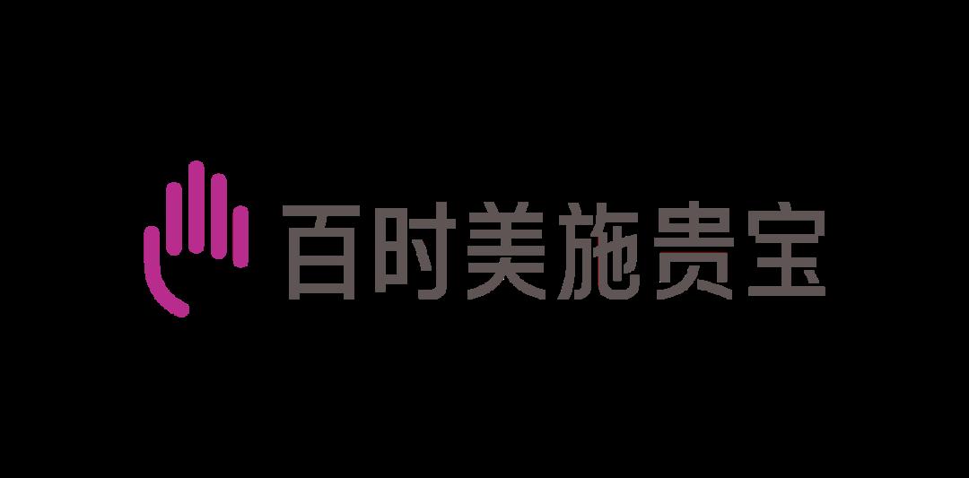 """为患者,携""""手""""共建创新模式——百时美施贵宝与海南博鳌乐城国际医疗旅游先行区和京东健康分别开展重磅合作"""