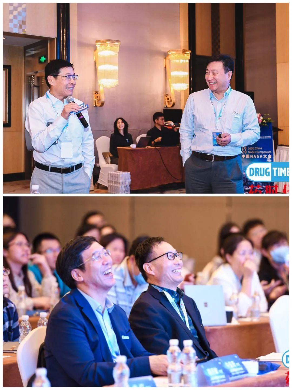 拍了拍你,并悄悄告你:2020中国新药CMC高峰论坛有直播啦!