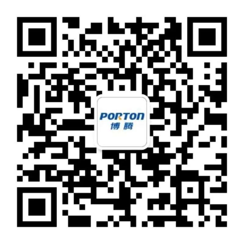 博腾药时代直播间 | 流体化学技术在制药CDMO应用的特色及案例分享
