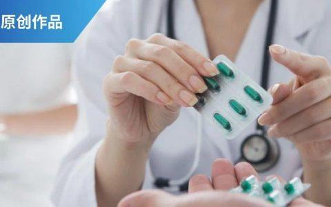 ASH|礼来公布BRUIN临床试验数据,LOXO-305能否在BTK抑制剂中脱颖而出,抢占Ibrutinib市场?