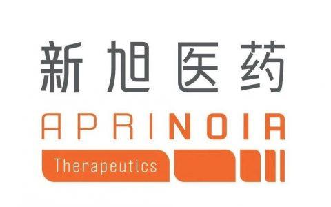 拓展Tau蛋白PET示踪剂的使用与研发 新旭生技喜迎新伙伴