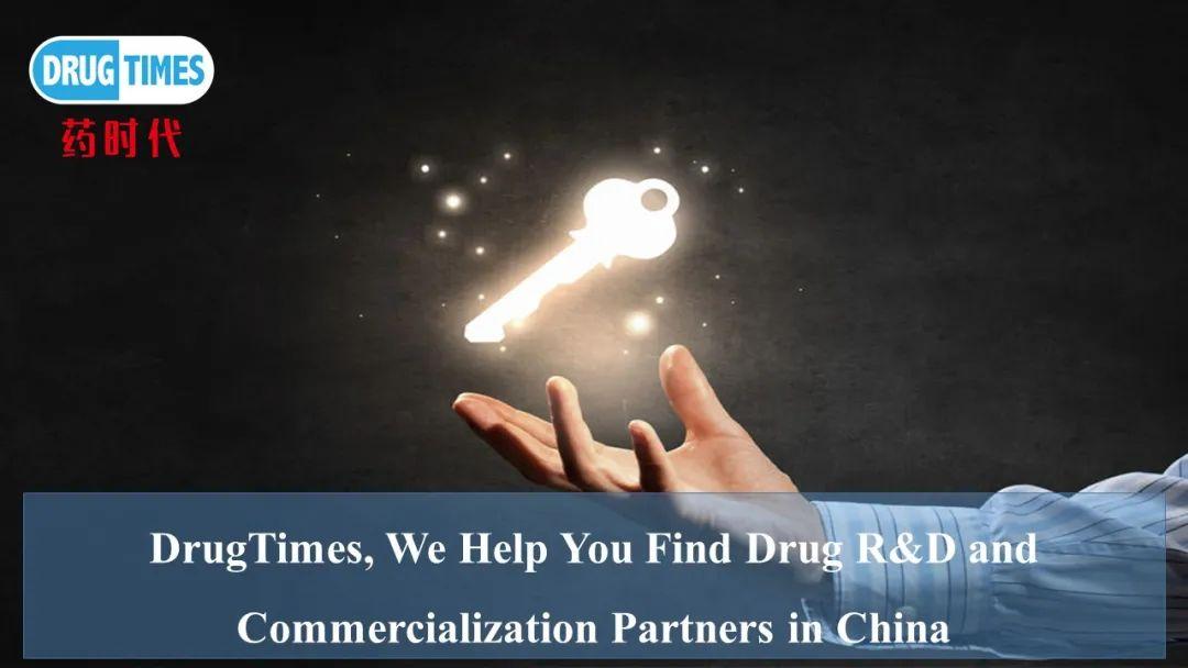 先声药业与阿尔脉生物就创新药研发达成战略合作