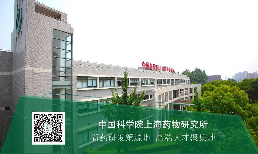 祝贺   上海药物所陈凯先院士、蒋华良院士、岳建民院士、柳红研究员入选中国化学会会士