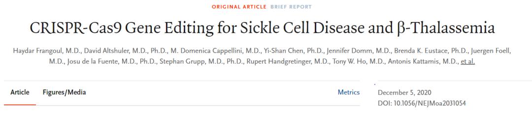 ASH|功能性治愈潜力显现,CTX001基因疗法能否在未来大放异彩?