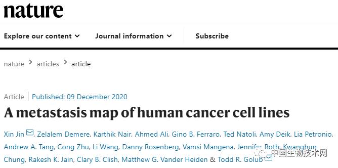 按图索骥?Nature封面研究:科学家们摸清了人类癌细胞的转移路线