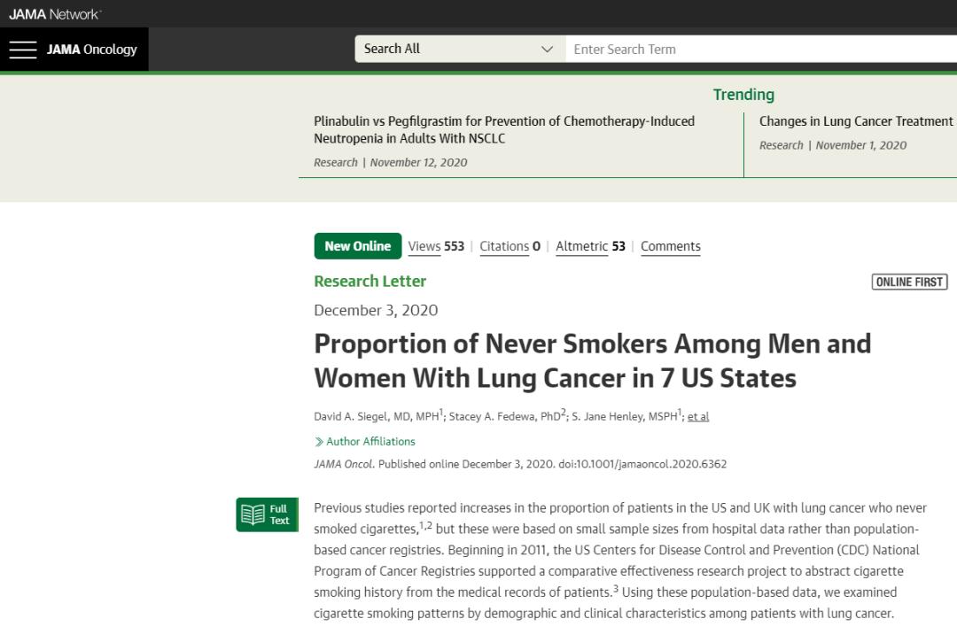 不吸烟也会得肺癌!女性比男性高出63.5%!超12万肺癌患者研究揭开背后真相