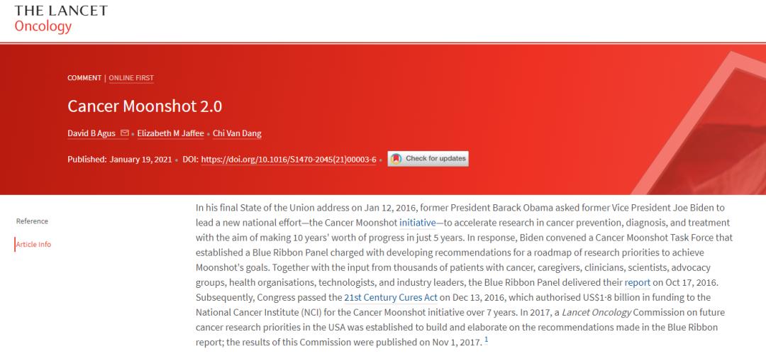 重磅!抗癌登月计划2.0!加速癌症科研、促进共同合作、改善数据共享!免疫疗法成为重点项目