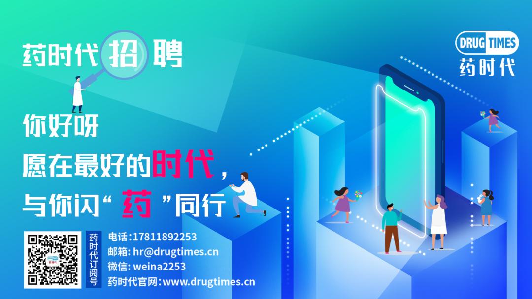 深度 | 中国创新药发展的未来10年 观点2(连载第四期)