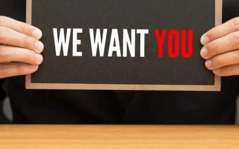 招聘|新药研发公司众多职位等您来!
