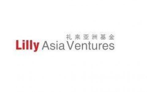 LAV系|礼来亚洲基金投资的优秀企业(中)