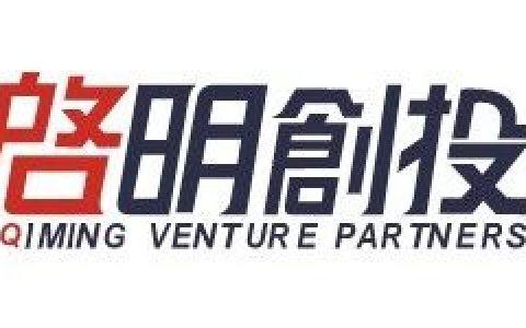 启明系   启明创投投资的优秀企业(上)