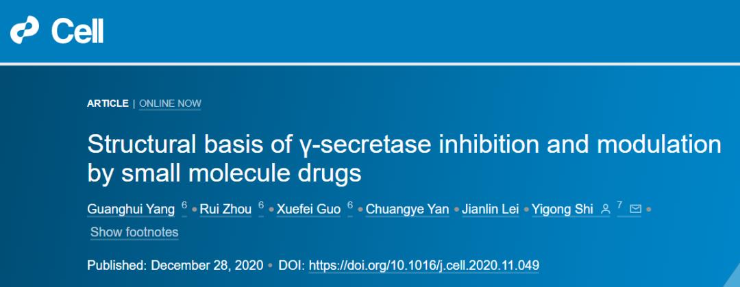 十年深耕,20 篇高水平论文,施一公团队Cell再解阿尔兹海默症重要蛋白结构