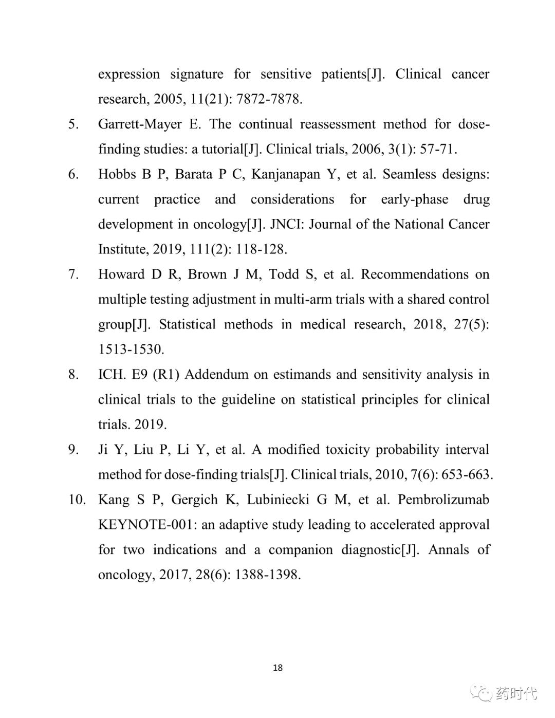 CDE | 抗肿瘤药物临床试验统计学设计指导原则(试行)