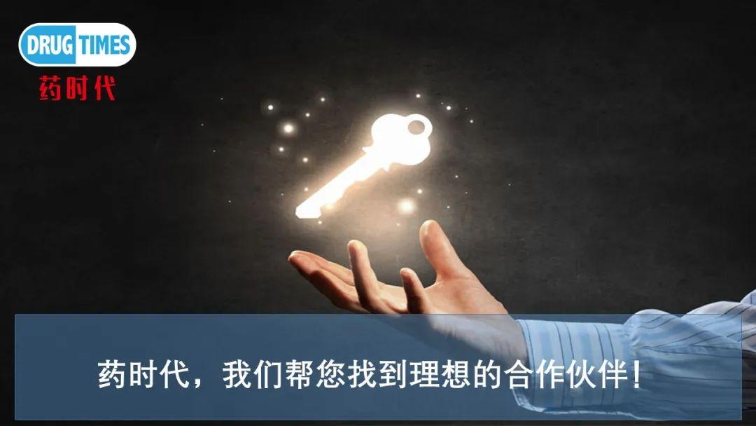 【重磅】2021 China Focus全球生命科学峰会,8场对话,33位中外大咖嘉宾!
