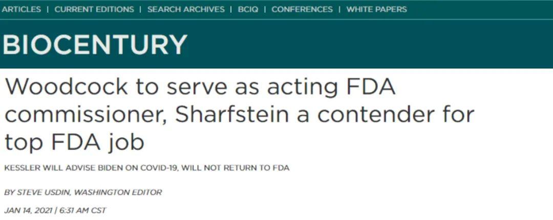 快讯丨FDA新任代理局长即将上任