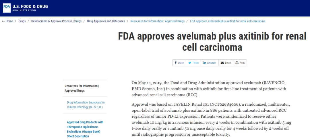 总缓解率增加105%!无进展生存期增加100%!晚期肾细胞癌免疫联合疗法新进展