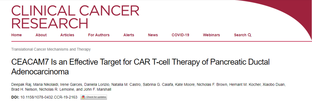 "CAR-T疗法进军实体瘤!""癌症之王""、儿童常见脑瘤找到有效靶点,有望对症下药"