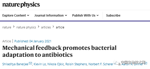 "Nature子刊:为了对付抗生素,细菌竟上演""变形记""!"