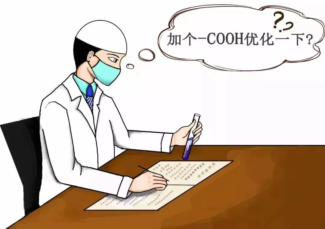 漫画 | 从一粒药的研发过程解读相关专业
