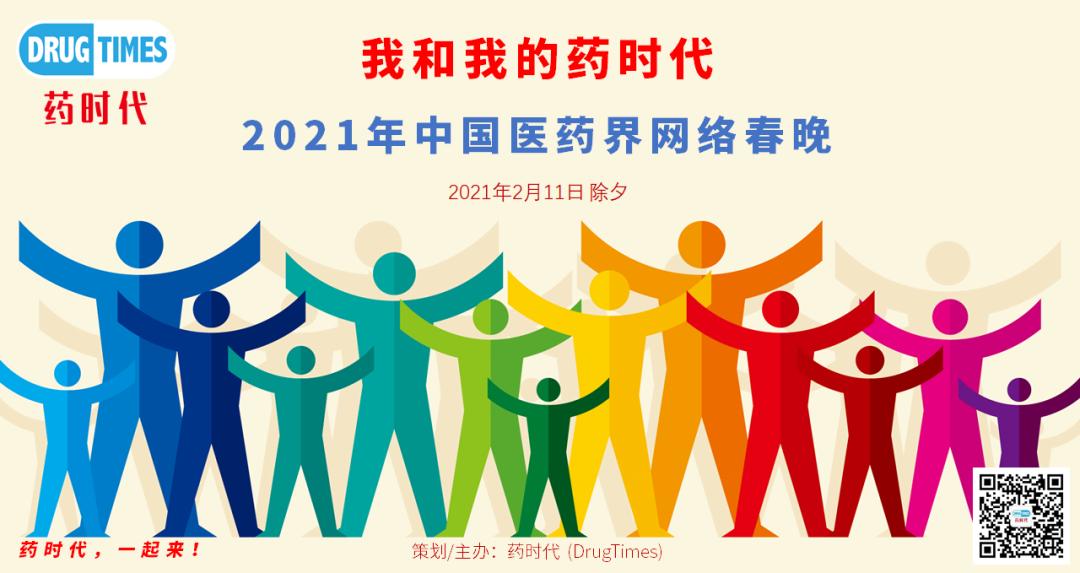 思辨中国新药研发主要终点、次要终点及创新内核