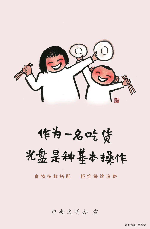 小林漫画   社交有距春常在,核酸无恙岁月安