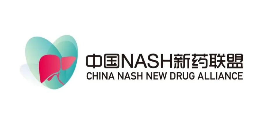 2021年,NASH新药研发将触底反弹?一文看懂那些好消息!