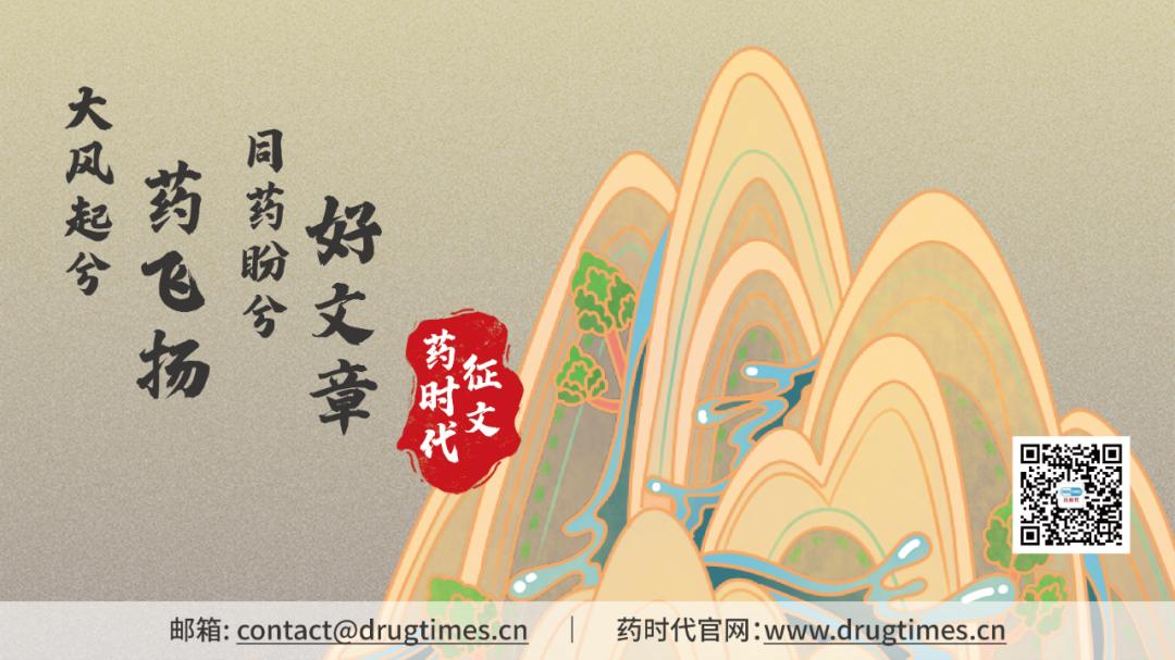 mRNA药物专利分析报告--中国篇,了解当下中国mRNA药企专利布局分布情况