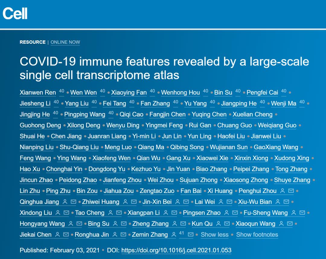 阵容空前,19位通讯作者,包括3名院士,146万个单细胞转录组图谱揭示新冠免疫特征