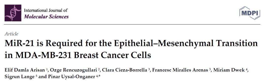 去除这种miRNA,能够逆转最凶险乳腺癌的转移扩散