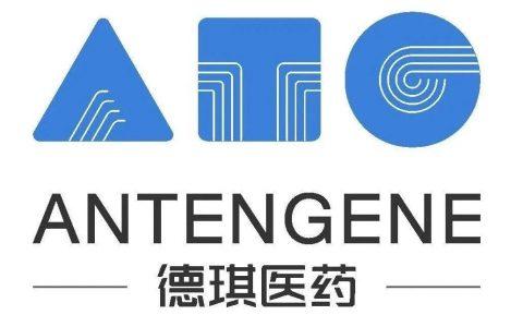 德琪医药ATG-010(Selinexor)新药上市申请获国家药品监督管理局优先审评