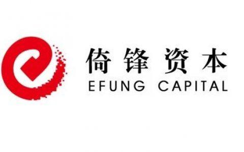 中国好投资人|倚锋资本投资的优秀企业(下篇)