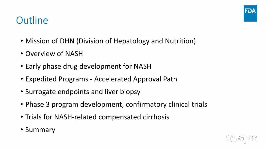 FDA最新文件 | Drug Development for NASH with Fibrosis 全文