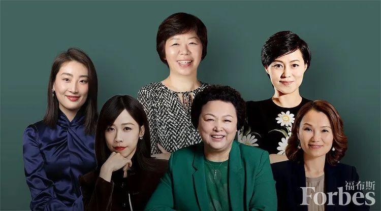 22位医药女BOSS上榜福布斯2021中国杰出商界女性百强榜!