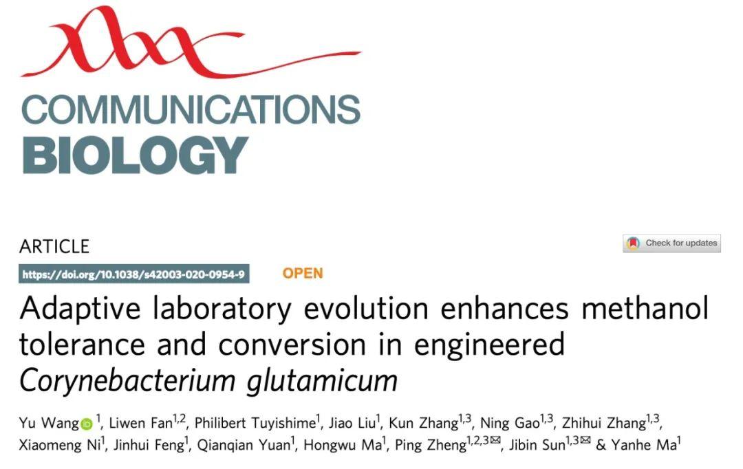 中国学者2020年度高影响力研究排行榜(Springer Nature生命科学领域 上)
