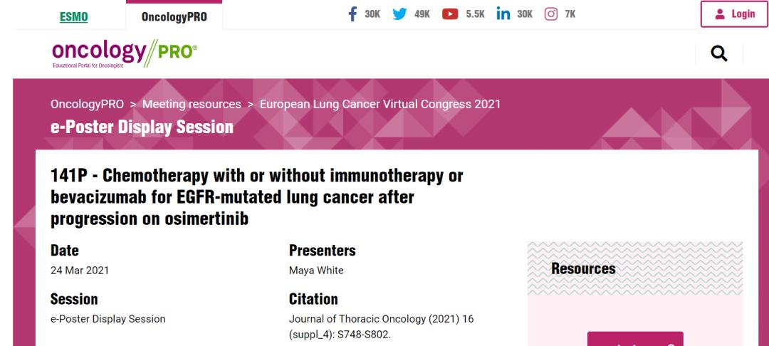 奥希替尼治疗后进展的EGFR突变非小细胞肺癌,化疗联合免疫多此一举?